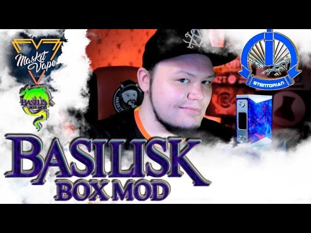 🐲 Basilisk by Stentorian | 200W Box Mod | 🦎Ничего лишнего !