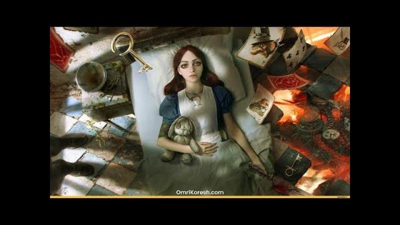 American McGee's Alice: Давайте погуляем по стране чудес...