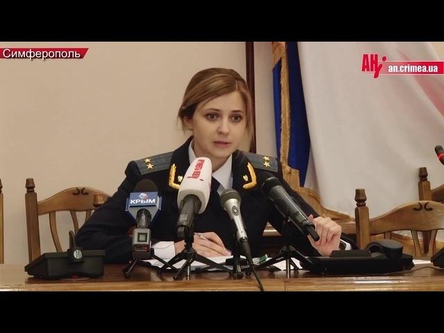 Говорить новий прокурор АР Крим!