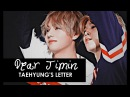 Taehyung's letter for Jimin