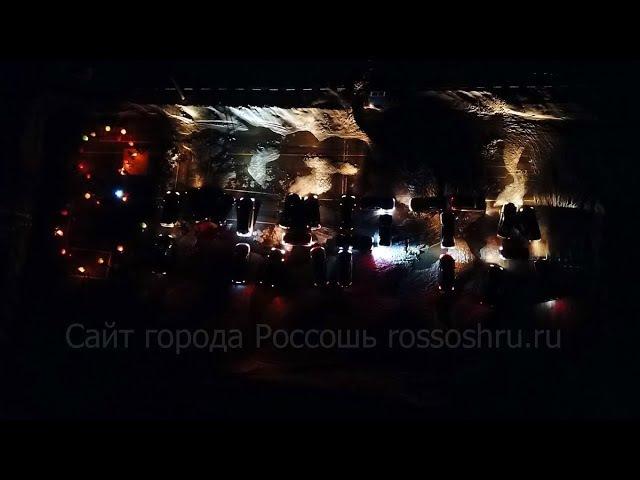 В Россоши автомобили выстроились в надпись «8 марта» rossoshru.ru