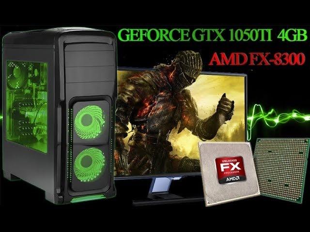 FX-8300 GTX 1050TI 16GB DDR3 1600 (GTA5 WOT FPS TEST) ZEVS 9100U