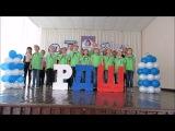 Экоотряда имени Алексея Береста поздравляет Российское движение школьников с ...