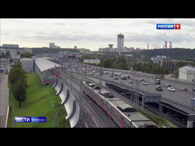 Вести 20:00 • Вокзалы больше не тупики: в Москве появятся сквозные ветки наземного метро