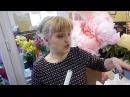 Совет по выбору труб для стеблей для ростовых цветов