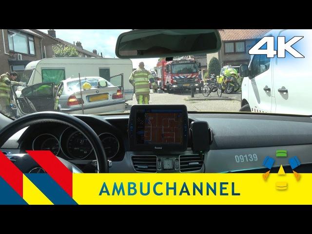 4K Ambulance POV: Car crashed into caravan