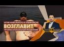 Штаб Навального в Ульяновске возглавит профессиональный мошенник Руслан Осташко видео с YouTube канала PolitRussia