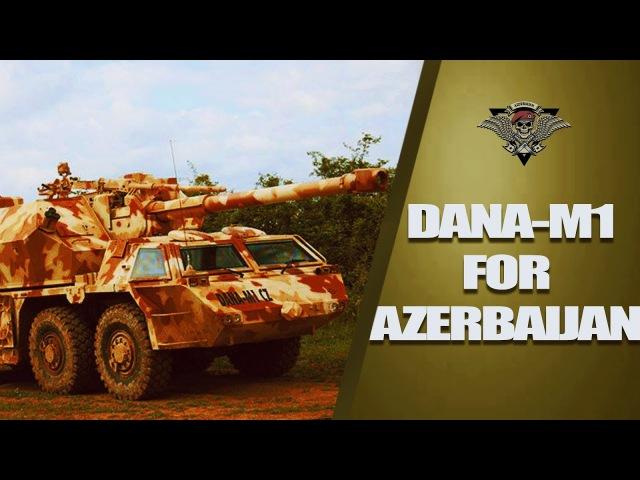 Азербайджан показал Самоходную гаубицу DANA M1