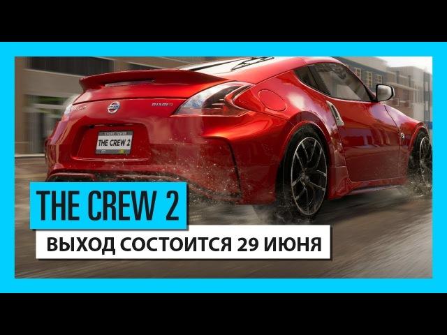 THE CREW 2: Анонс даты выхода / Трейлер игрового процесса   Ubisoft
