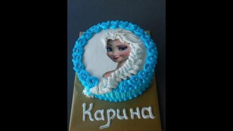 торт Эльза/Eiskönigin Torte