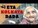 'Eta Kolkata Dada' | কলকাতা । A visual 'Trip' of Kolkata |