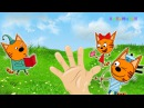 Три кота превращение Маша и медведь новая серия мультик Семья пальчиков про Маш ...