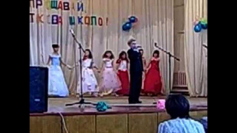 Выпускной 4 класс гимназия Овруч 2008 Випускний гімназія Овруч Пісня Одна калина