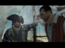 Прохождение Assassin's Creed III - Горький итог