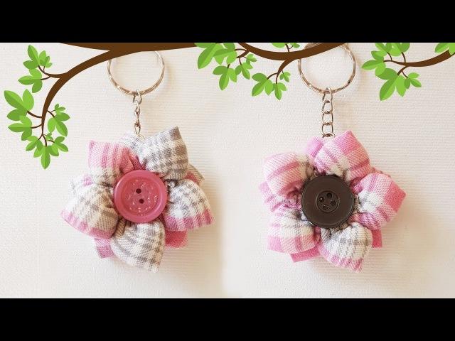 Flower from Fabric Trinket Craft Tutorial: For Keys and Gift | Цветок из Ткани - Брелок Для Ключей