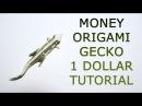 Money GECKO LIZARD Origami 1 Dollar Tutorial DIY Folded No glue and tape