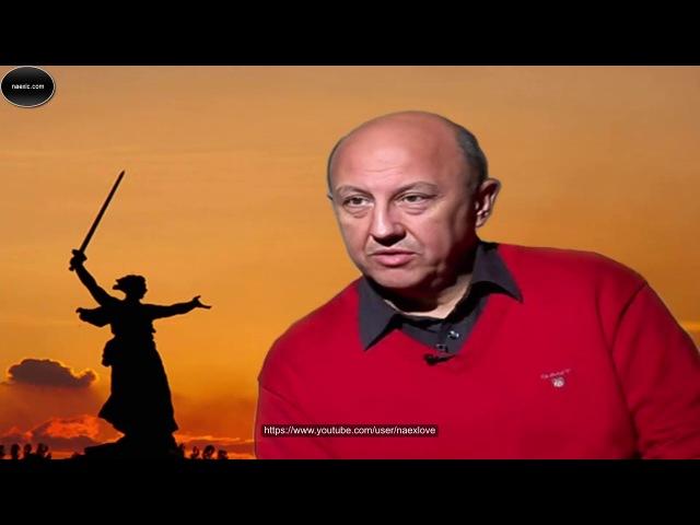 А.И. Фурсов - Аналогичные задачи стоят перед Путиным, которые стояли перед Иваном Грозным и Сталиным