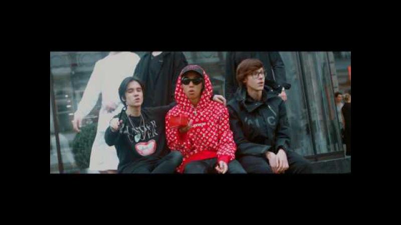 Кузнецкий Сквад - Сквад (Official Music Video)