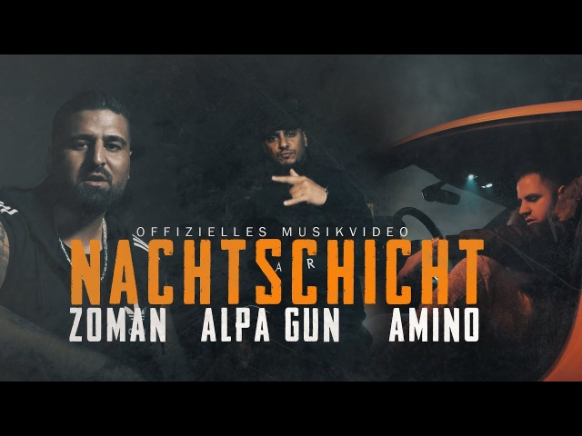 ALPA GUN feat. ZOMAN AMINO - NACHTSCHICHT