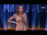 Открытый микрофон: Надя Косых - О феминистках, злых женщинах и сладостях из сериа...