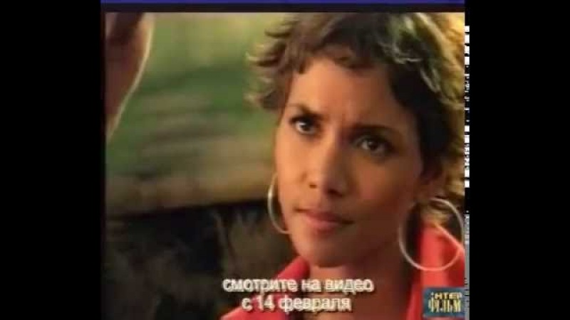Реклама на VHS (VCD) Искусственный разум от Интер-Фильм