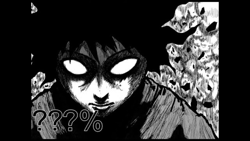 Mob Psycho 100 - You Don't F**K With A God「AMV」