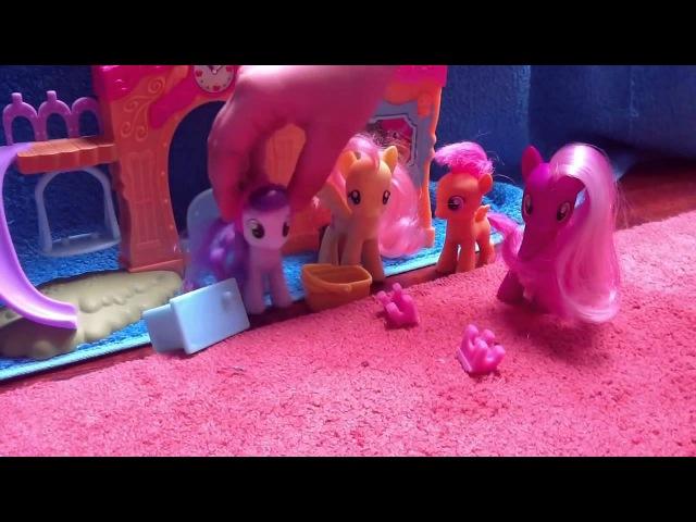 Приключения Пони Серия 4 Дружба это чудо Мой маленький пони сериал на русском