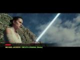 MICHAEL JACKSON - SMOOTH CRIMINAL (Remix)