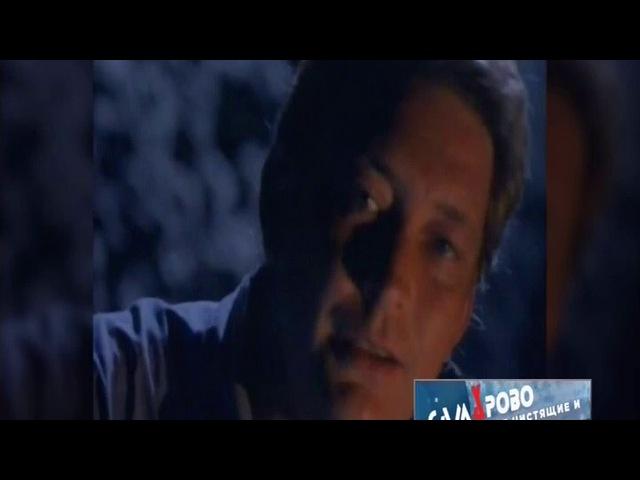 Chris Rea — On The Beach (BRIDGE TV)