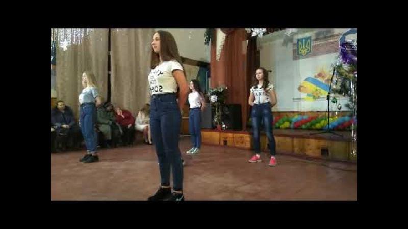 Танець 9 клас 2018р смотреть онлайн без регистрации