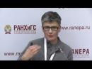 Гайдаровский форум 2018 Изнанка ресторанного бизнеса России