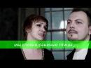 Ярослав Сумишевский и Народный Махор песня Говоришь мне