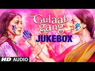 Gulaab Gang Full Songs Jukebox   Madhuri Dixit, Juhi Chawla