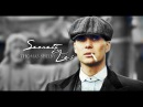 Secrets and lies | Thomas Shelby