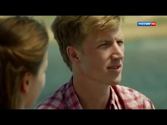 БЕРЕГ НАДЕЖДЫ 1 2 серия HD ٭Олеся Фаттахова