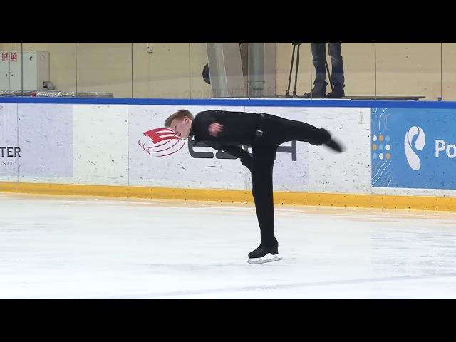 Финал Кубка России Ростелеком 2017 - Произвольная программа