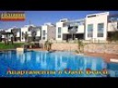 Апартаменты в Oasis Beach, Punta Prima, новая недвижимость Испании