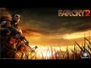 Far Cry 2 PROrock часть 6 Бури Усиливаются
