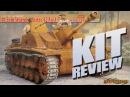 Обзор Dragon Cyber Hobby 6454 StuH 42 10 5cm Sturmhaubitze 42 Ausf G w Zimmerit in 1 35