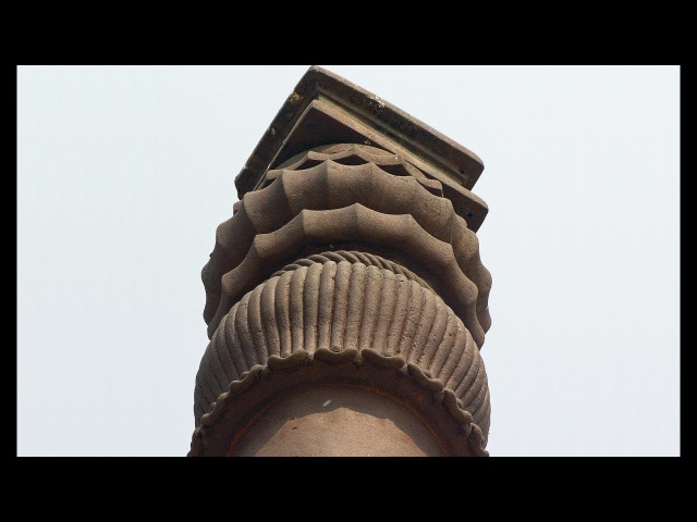 Железный столб Индии.
