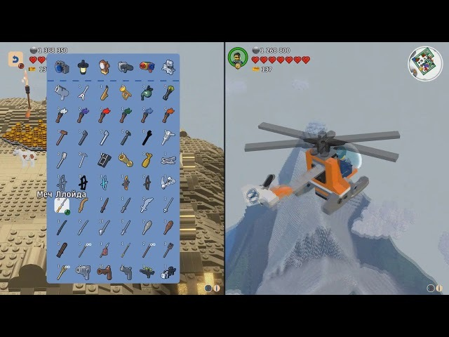 Lego Worlds в поисках золотого дракона