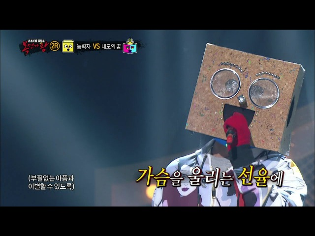 【TVPP】 YongJun(SG wannabe) - 'Those Days', 용준(에스지워너비) - '그날들' @ King Of Masked Singer