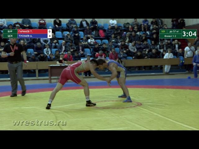 Нусуевский-2017. в.б. 57 кг. Тамир Гармаев - Азамат Тускаев. Финал.