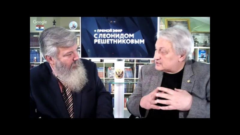 Спецпроект «Прямой эфир»: «Ленин – Власов Российской империи»