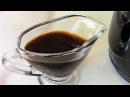 Как приготовить очень вкусный сладко соленый соус Терияки в домашних условиях