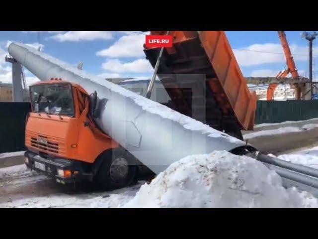 В Москве водитель КамАЗа сбил огромную трубу, и она его раздавила