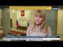 Новости на «Россия 24» • МОК обнулила результаты четырех российских скелетонистов на Олимпиаде в Сочи