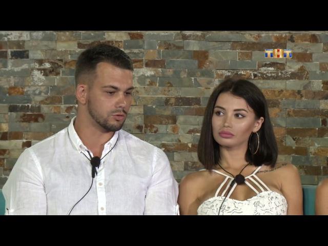 ДОМ-2 Город любви 4858 день Вечерний эфир (28.08.2017)