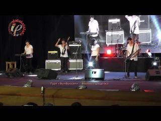 Гурт «SunScream» – Вербова дощечка. Рок-змагання (І тур) фестивалю «Червона рута–2017»