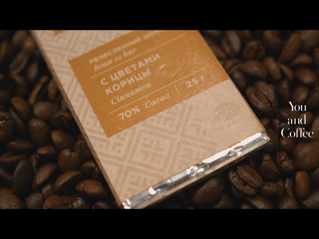 Кофейня Ты и кофе г.Курган | coffeshop commercial